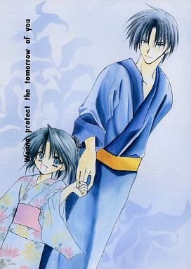 Doujinshi - Rurouni Kenshin / Shinomori Aoshi x Makimachi Misao (Wanna protect the tomorrow of you) / ひまわりヶ丘