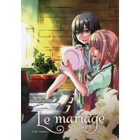 Doujinshi - Novel - Anthology - Magia Record (Le mariage Cote roman) / どっぐらん