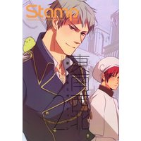 Doujinshi - Hetalia / Prussia & Southern Italy & Italy & Germany (Stamp 東南西北2 24) / Receipt