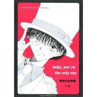 Doujinshi - Compilation - Magic Kaito / Kuroba Kaito & Edogawa Conan (baby,you're the only one) / Clover