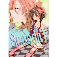 Doujinshi - Novel - Anthology - Mobile Suit Gundam 00 / Lockon Stratos x Setsuna F. Seiei (Scandal) / はちべぇ & クロ & 光夢ユミ