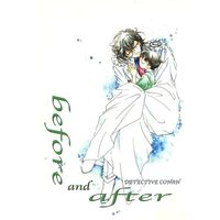 Doujinshi - Manga&Novel - Anthology - Magic Kaito / Kuroba Kaito x Edogawa Conan (before and after) / 探偵工房/MISTER