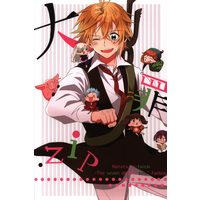 Doujinshi - The Seven Deadly Sins / All Characters (大罪.zip) / Anbai