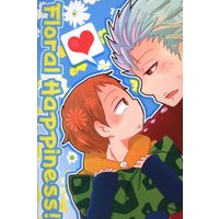 Doujinshi - The Seven Deadly Sins / Ban  x King (Floral Happiness!) / 何処