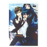 [Boys Love (Yaoi) : R18] Doujinshi - Blue Exorcist / Yukio x Rin (Black Or Blue) / 舌状花