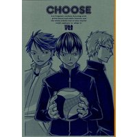 Doujinshi - Haikyuu!! / Oikawa x Kageyama (CHOOSE *コピー) / ハチ丸/machine-gunsQ