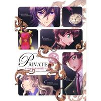 [Boys Love (Yaoi) : R18] Doujinshi - Code Geass / Suzaku x Lelouch (PRIVATE) / Carillon