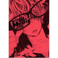 Doujinshi - Persona5 / Protagonist (Persona 5) (beloved my HERO) / mineralogical