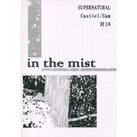 [Boys Love (Yaoi) : R18] Doujinshi - Novel - Supernatural / Sam Winchester (in the mist) / From aZure