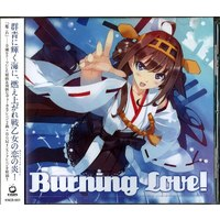 Doujin Music - Burning Love / C-CLAYS