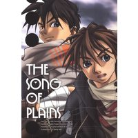 Doujinshi - Mobile Suit Gundam Wing / Heero Yuy x Duo Maxwell (THE SONG OF PLAINS) / Sean-nos