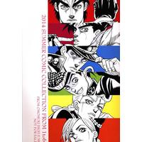 Doujinshi - Illustration book - All Series (Jojo) (2014 SUMMER COMIC COLLECTION FROM 1to6 *イラスト集) / Omomuki High Jump