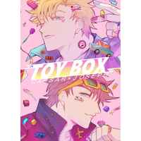 Doujinshi - Jojo Part 2: Battle Tendency / Caesar x Joseph (TOY BOX) / ライムグリーンせんべい