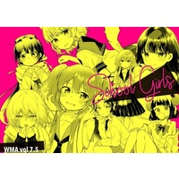 Doujinshi - Illustration book - WMA vol 7.5 School Girls / WM