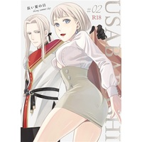 [NL:R18] Doujinshi - Fire Emblem: Three Houses / Jeritza x Mercedes (長い夏の日) / Usabarashi