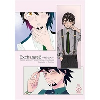 [Boys Love (Yaoi) : R18] Doujinshi - Novel - Anthology - Fruits Basket / Barnaby x Kotetsu (Exchange2 —好きな人—) / LUKA
