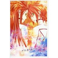 Postcard - Tales of the Abyss / Asch & Luke