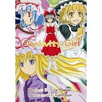 Doujinshi - Touhou Project / All Characters (Touhou) (Agravity Girl) / ぷれたま