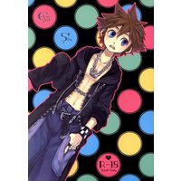 [Boys Love (Yaoi) : R18] Doujinshi - KINGDOM HEARTS (Colouful sky) / Ssize