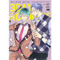 [Boys Love (Yaoi) : R18] Doujinshi - Manga&Novel - Anthology - Hypnosismic / Rosho x Sasara (3DAYS ROMANCE) / CREEAMY
