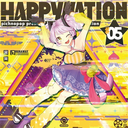 Doujin Music - HAPPYNATION #05 / pichnopop