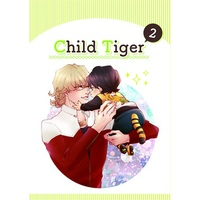 Doujinshi - TIGER & BUNNY / Barnaby & Kotetsu (Child Tiger2) / 産地直送甘エビ