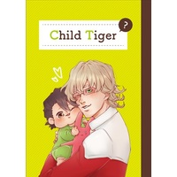 Doujinshi - TIGER & BUNNY / Barnaby & Kotetsu (Child Tiger?) / 産地直送甘エビ
