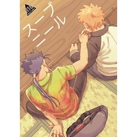 [Boys Love (Yaoi) : R18] Doujinshi - Fate/stay night / Shirou & Lancer (スーブニール) / tamuraniku