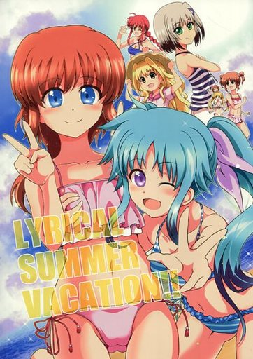 Doujinshi - Magical Girl Lyrical Nanoha (LYRICAL SUMMER VACATION) / Cataste