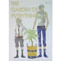 Doujinshi - NARUTO / Kakashi x Naruto (THE GARDEN OF EVERYTHING) / CUSP