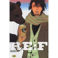 [Boys Love (Yaoi) : R18] Doujinshi - TIGER & BUNNY / Barnaby x Kotetsu (RE: FABox) / 僭越ながら