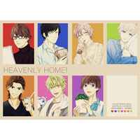 Doujinshi - UtaPri / HE★VENS (HEAVENLY  HOME!) / ちょこっとびすけっと