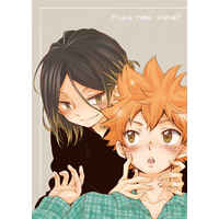 Doujinshi - Haikyuu!! / Kenma x Hinata (Play new game?) / MOGMOG