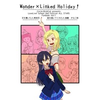 Doujinshi - Love Live! Sunshine!! (Wonder×Linked Holiday!) / WishCat