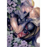 [Boys Love (Yaoi) : R18] Doujinshi - Novel - Final Fantasy X / Tidus x Firion (雨に濡れて) / FUEL