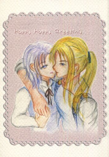 Doujinshi - Novel - Final Fantasy IV / Cain x Cecil Harvey (Final Fantasy) (Happy Happy Greeting) / 247