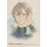 Doujinshi - Manga&Novel - Anthology - Hypnosismic / Dice x Gentaro (Diamond dust) / オッケーパイン