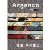 Doujinshi - Illustration book - Anthology - Gin to Kin / Hirai Ginji (【無料配布】Argento 05 MAY 2011 フィクサーの一日。 特集「平井銀二」) / 精神暗黒街