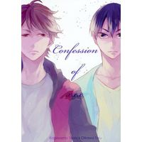 Doujinshi - Novel - Haikyuu!! / Kageyama x Oikawa (Confession of xxx) / 678