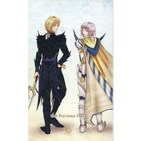 Doujinshi - Novel - Final Fantasy IV / Cain x Cecil Harvey (Final Fantasy) (the Previous Days) / 247