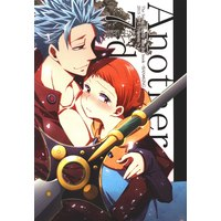 Doujinshi - The Seven Deadly Sins / Ban  x King (Another 7 days ※イタミ) / SF-L