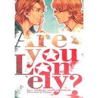 Doujinshi - TIGER & BUNNY / All Characters (Are you Lonely?) / Vintage