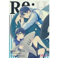 [Boys Love (Yaoi) : R18] Doujinshi - High Speed! (Re;HARUKA) / YU-CHO