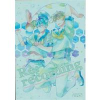 Doujinshi - High Speed! / Makoto x Haruka (Re:recording) / cartoon-tv