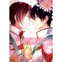 Doujinshi - High Speed! / Rin x Haruka (Blossom's Crown) / Eternal Crown