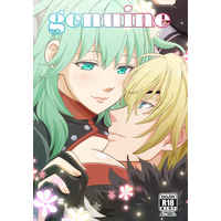 [NL:R18] Doujinshi - Fire Emblem: Three Houses / Dimitri x Byleth (Female) (genuine) / くらげ