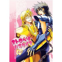 [Boys Love (Yaoi) : R18] Doujinshi - Anthology - Saint Seiya / Virgo Shaka x Phoenix Ikki (ストロベリーパラダイス) / Rala-Mie