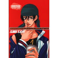 Doujinshi - Prince Of Tennis / Inui x Kaidou (SWITCH) / MICROMACRO/HYPER REALITY