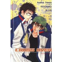 Doujinshi - Anthology - Prince Of Tennis / Inui x Kaidou (CROSS OVER *アンソロジー)