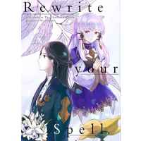 Doujinshi - Fire Emblem: Three Houses (Rewrite your Spell) / nanaya